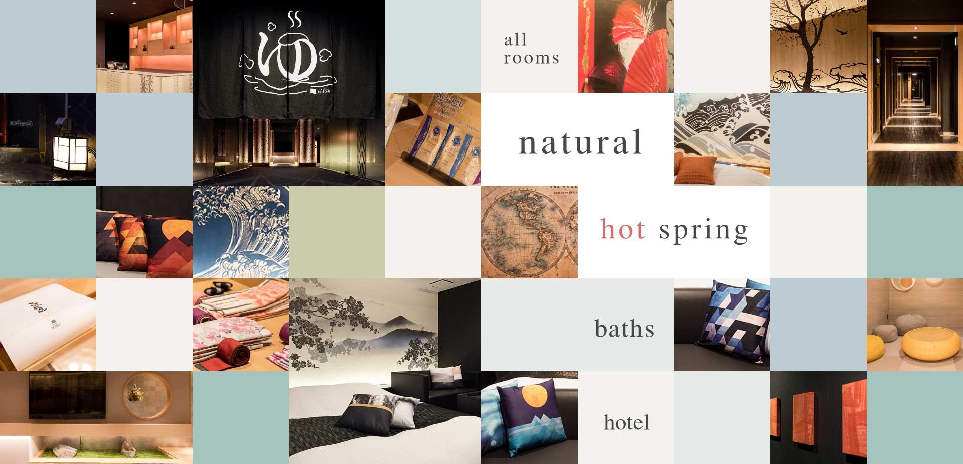 all rooms natural hot spring baths